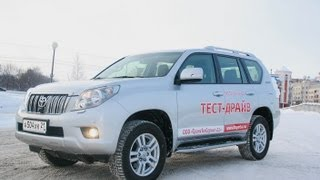 Обзор Toyota Land Cruiser Prado 150