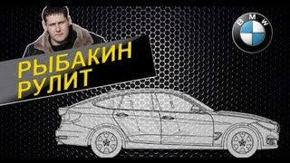 BMW 335i (E92) Coupe - Обзор Рыбакина